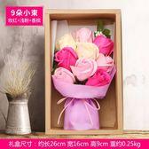 小熊花束 香皂花禮盒 創意生日禮品肥皂玫瑰花束情人節精選生日禮物 送女生友男錶白