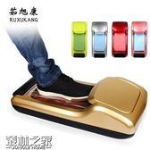 鞋套機家用全自動一次性鞋膜機新款辦公用智能腳套覆膜機【叢林之家】