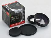 呈現攝影-ROWA 外接式廣角鏡 58mm 0.45x 新版 外口徑72mm 近攝鏡 Macro14-42mm Gx1 GF5