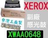 [ FUJI XEROX 副廠滾筒 CWAA0648 ][12000張] 感光鼓  DP203 DP204 DP 203A 204A
