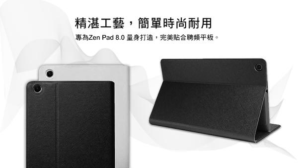 華碩 ASUS ZENPAD 8.0 (Z380KNL) 原廠 可立式 皮套 白色