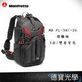 ▶雙11折300 Manfrotto Backpack MB PL-3N1-26 旗艦級3合1雙肩背包26L 正成總代理公司貨 相機包 送抽獎券