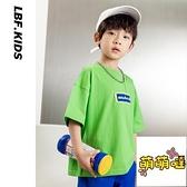 男童短袖T恤兒童寬鬆韓版童裝洋氣體恤上衣中大童夏裝【萌萌噠】