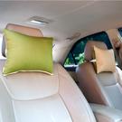 【LASSLEY】冬夏兩用車用護頸頭枕汽車頸枕/午睡枕-綠色(台灣製造 亞藤草蓆/棉布兩面枕)