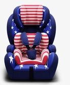 兒童安全座椅汽車用嬰兒寶寶車載簡易9月-12歲4便攜式3通用坐椅 喵可可
