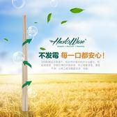 防霉防滑韓國家用筷子套裝日式高檔環保餐具家庭裝10雙   LannaS