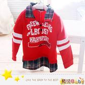 韓版潮流蘇格藍領假兩件上衣 魔法Baby