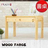 JP Kagu嚴選 DIY兒童兩段調整型原木色書桌(BK4151)