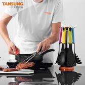 (24H現貨)廚房餐具7件套裝 不粘鍋不鏽鋼矽膠鍋鏟烹?湯勺煎鏟漏勺子旋轉架
