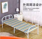 床架 折疊床單人床簡約鐵藝行軍床家用方便辦公室午休醫院陪護新品 傾城小鋪