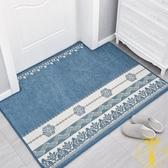 防滑地墊進門家用吸水腳墊廳客廳臥室地毯【雲木雜貨】