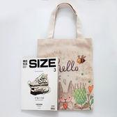 日韓文藝棉麻女單肩包可愛學生環保袋收納袋