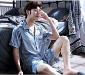 清涼絲綢睡衣男夏天開衫冰絲薄款男式短袖家居服短褲大碼青年套裝-Ifashion