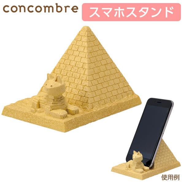 Hamee 日本 DECOLE 人面獅身像 金字塔造型 萬用手機座 手機架 公仔擺飾 (貓咪) 586-378338