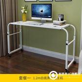 電腦做桌床上雙人筆記本可移動電腦臺式桌家用跨床桌懶人床上書桌