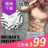 Hello Beauty 率性潮男純棉條紋運動四角褲(1入) 多款可選【小三美日】原價$129