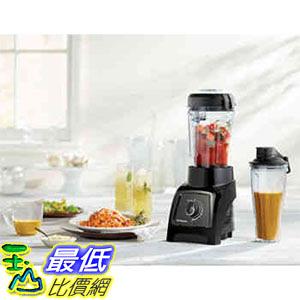 [美國直購] Vitamix S30 Personal Blender 果汁機 攪拌機 _C1046176