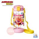 日本 ANPANMAN 麵包超人-AN麵包超人鎖蓋吸管水壼450ml(粉紅)LEC043824