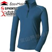 EasyMain 衣力美 S1040-05丈青 女調溫抗靜電長袖衫
