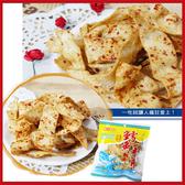 natural 椒麻鱈魚風味香片80g 團購美食【AK07035】i-Style居家生活