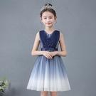 。夏季女童漸變色網紗裙子兒童公主裙蓬蓬寶寶連衣裙小女孩禮服洋