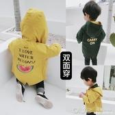 寶寶外套男1-3歲韓版童裝潮流秋裝男童兩面穿拉鍊衫兒童連帽風衣 深藏blue