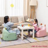 單人沙發簡域兒童沙發女孩公主兔子迷你寶寶椅懶人沙發座椅可愛卡通小沙發JD CY潮流站