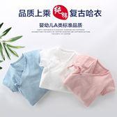 女寶寶棉紗哈衣0短袖服夏季3個月新生兒包屁衣 AD637『寶貝兒童裝』