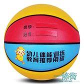 4-5-6號兒童真皮籃球室內外小孩學生pu幼兒園專用藍球寶寶拍拍球【無趣工社】