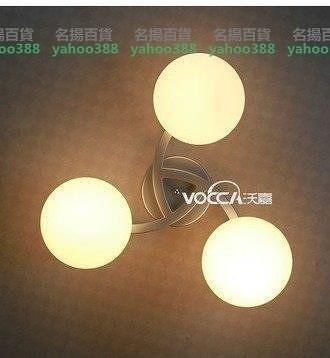 北歐鐵藝玻璃圓形吸頂燈飾三頭現代簡約客廳燈具 MY~燈飾571