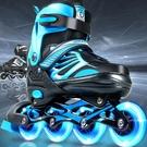 直排輪 溜冰鞋兒童全套裝滑冰輪滑鞋旱冰中大童小孩男女初學者可調【快速出貨八折下殺】