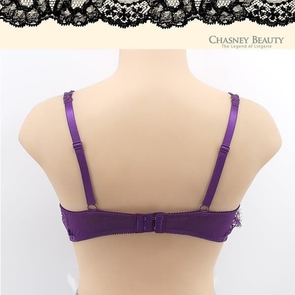 Chasney Beauty情定巴黎B-D睫毛蕾絲內衣(紫)