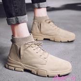 馬丁靴男潮鞋男鞋高筒英倫風男士中筒雪地靴冬季工裝靴子棉鞋 JUST M
