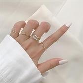 ins日韓簡約波浪形組合戒指五件套個性指環不可調節網紅尾戒指女【快速出貨】