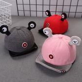 雙十二狂歡 嬰兒帽子女6-12個月寶寶帽子春秋新款棒球鴨舌帽男兒童帽1-2歲 艾尚旗艦 艾尚旗艦店