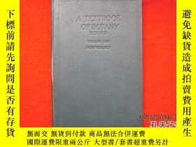 二手書博民逛書店外文書:a罕見textbook of botany for co