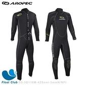 AROPEC 5mm 半乾式防寒衣(男) 超彈性 半乾式連身防寒衣 潛水衣 防寒衣 深潛泳衣 潛水員衣