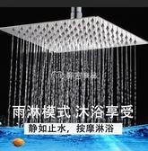 蓮蓬頭浴室增壓淋浴花沙噴頭淋雨頂噴單頭洗澡麥吉良品