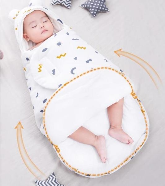 防驚跳睡袋襁褓產房包被