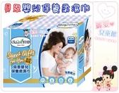 麗嬰兒童玩具館~新生賀禮-貝恩 BAAN-嬰兒保養柔濕巾/護膚濕紙巾.80抽12包