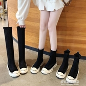 長靴/高筒靴-彈力靴子女秋款高筒小個子長靴網紅中筒靴百搭小短靴不過膝靴 多麗絲