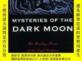 二手書博民逛書店Mysteries罕見Of The Dark MoonY364153 George, Demetra Harp