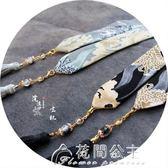 龍紋男女通用古風cos發帶漢服流蘇頭飾發飾滿