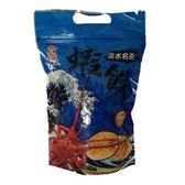 台灣美食全記錄-淡水蝦餅(原味) 90g/包【愛買】