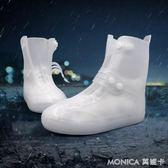 鞋套 雨鞋套男女款戶外防水防雨鞋套防滑加厚耐磨底成人下雨天雨靴兒童 莫妮卡小屋