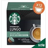 雀巢 星巴克派克市場美式咖啡膠囊 12451576 一條三盒