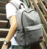 男士雙肩包包日韓版女土國中大學生書包青少年帆布時尚潮流后背包  百搭潮品