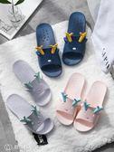 拖鞋 拖鞋女室內家用浴室洗澡防滑家居可愛卡通男士涼拖鞋 【創時代3C館】
