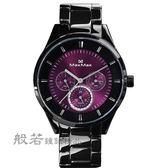Max Max    三眼時尚腕錶-紫x黑x大