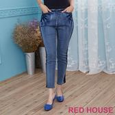 RED HOUSE-蕾赫斯-拼接緊身牛仔褲(共二色)